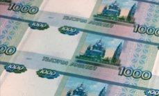 Что такое ключевая ставка и как она влияет на курс рубля
