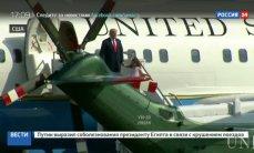 Трамп: США готовы применить военные меры против КНДР