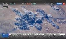 Постпред при ООН: ВВС Франции разбомбили деревню в Сирии в отместку за теракт в Ницце V394461_preview_23227c61751958709365b1817a6c6cda