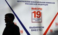 Все, что нужно знать овыборах вГосдумуРФ