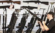 Контроль заоружием иоружейное лобби вСША