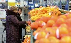 Выпуск продовольственных карточек оценили в 300 млрд рублей