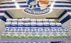Производители молока пожаловались властям на Россельхознадзор