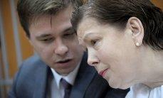 Прокурор просит дать журналисту РБК Соколову четыре года колонии