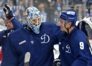 Динамо москва хоккейный клуб счет сегодня ночные клубы калуга цены на