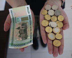 Изображение - Деноминация белорусского рубля в 2019-2020 году image33921589_2b4d26836bb9ebb53f95d013ede01393