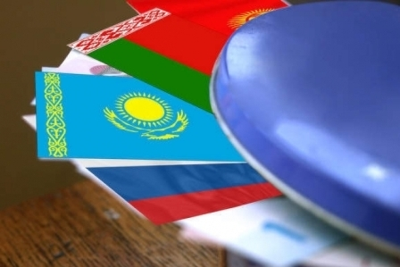 Самая низкая зарплата в странах ЕАЭС в Кыргызстане, самая высокая — в Казахстане