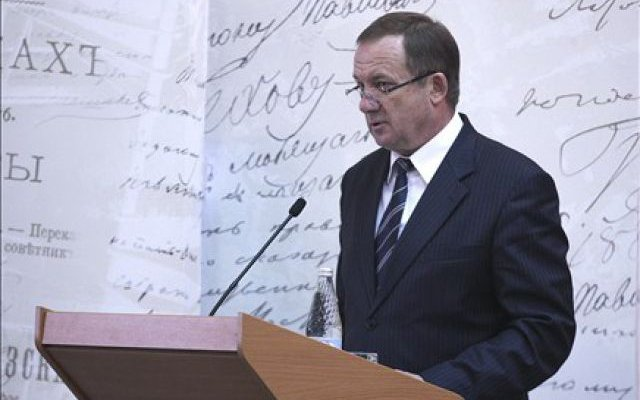 Мэр Таганрога написал обращение кпрезидентуРФ