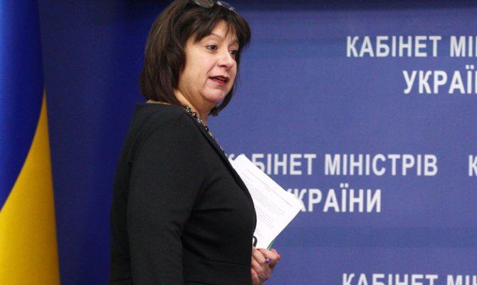 Кабмин одобрил реструктуризацию долга перед русским «Сбербанком» на USD 367,4 млн