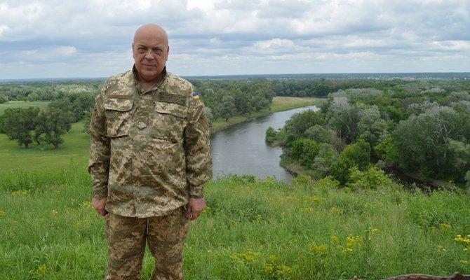 Москаль попрощался с Луганщиной