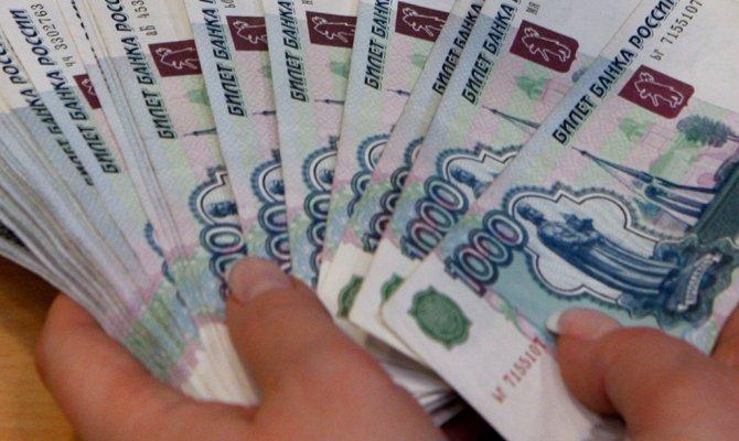 компании все курс валют в советске в банках добраться