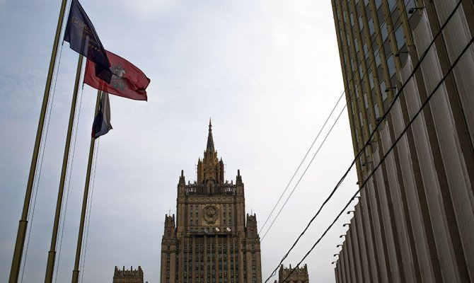 Россия списала африканским странам $20 млрд долга