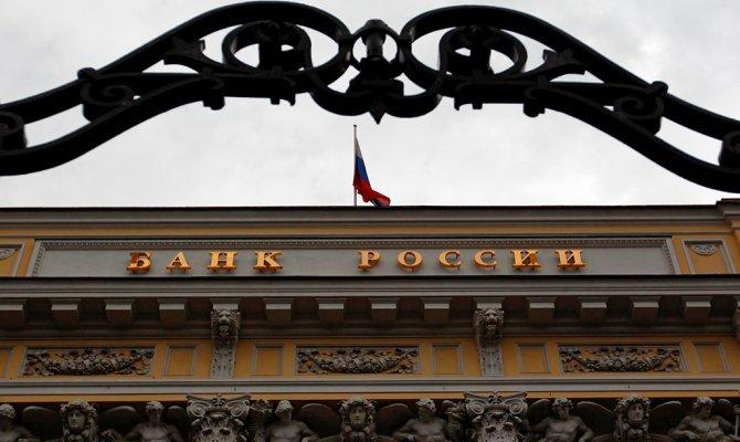 ЦБ отозвал лицензию у трех банков