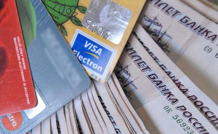 Купить visa Дербент