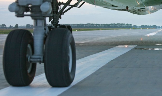 ԷՅՐ ԱՐԱԲԻԱ ավիաընկերության ինքնաթիռը ստիպված է եղել արտակարգ վայրէջք կատարել