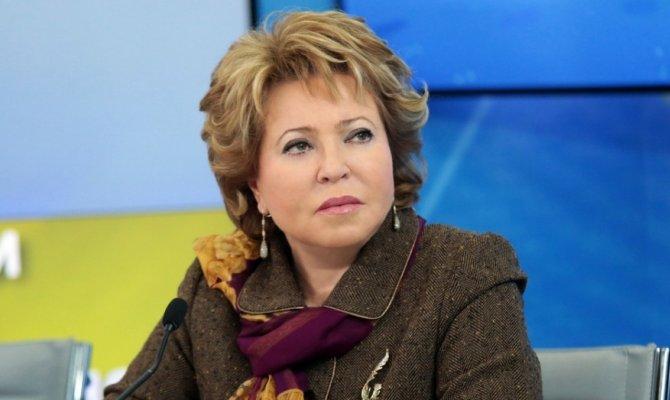 председатель совета федерации рф:
