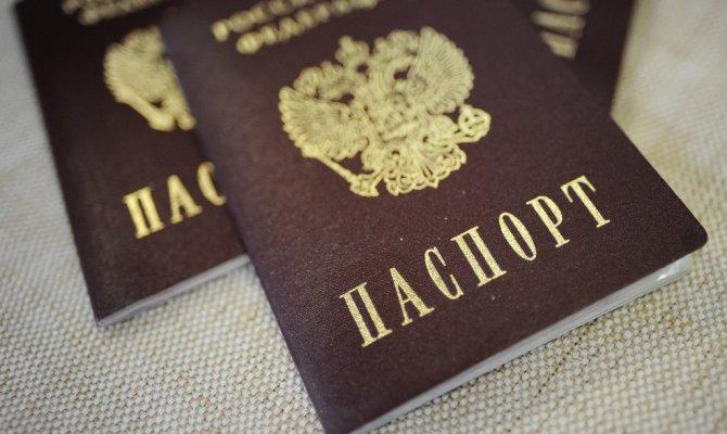 закон рф о гражданстве рф: