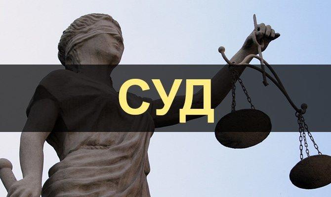 Судьи-коррупционеры должны покинуть судейский корпус навсегда— Яценюк
