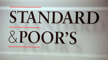 Сантандер - Банки Мира