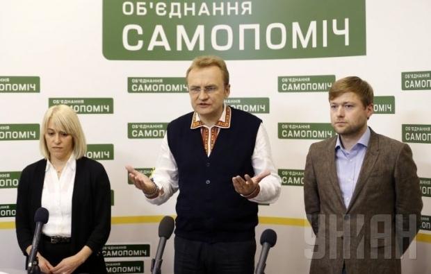 «Самопомич» предложила свою кандидатуру навыборах мэра Кривого Рога