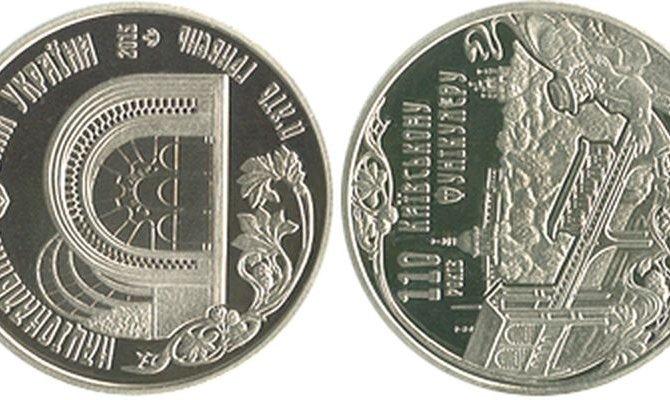 «Киевский фуникулер».