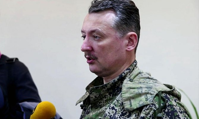 https://retina.news.mail.ru/prev670x400/pic/d3/9f/image22680968_32b9ac27c83acf8d14e38a78b73c464e.jpg