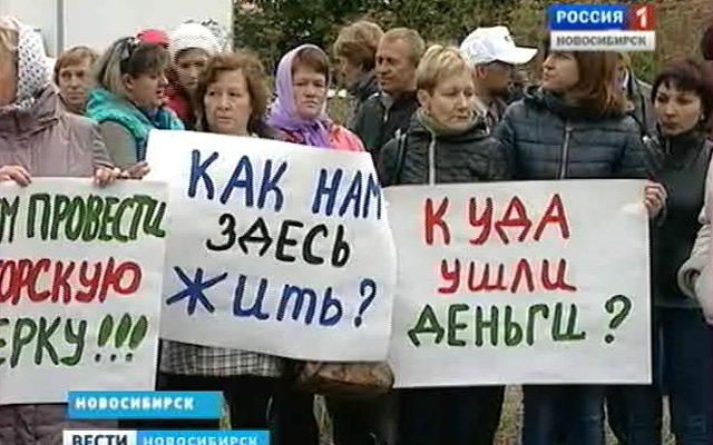 новостройки г обь: