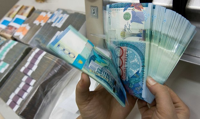 Нацбанк РК повысил доходность пенсионных активов в три раза