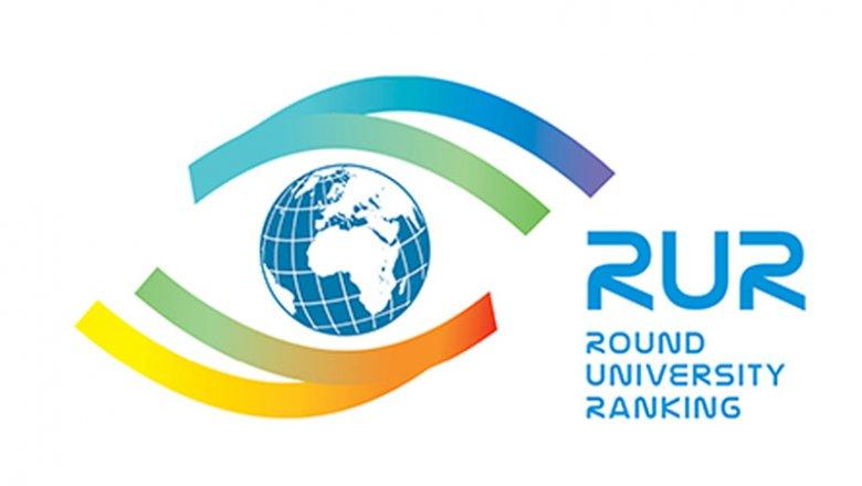 Три татарстанских вуза попали врейтинг наилучших университетов мира потехническим наукам