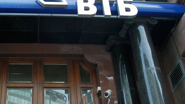 Банк ВТБ ошибочно прокредитовал ЦАР вразмере 6 ВВП страны