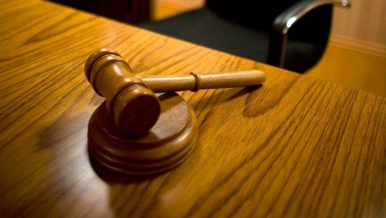 Суд оштрафовал министра здравоохранения Людмилу Сиглаеву на5,5 тысячи руб.