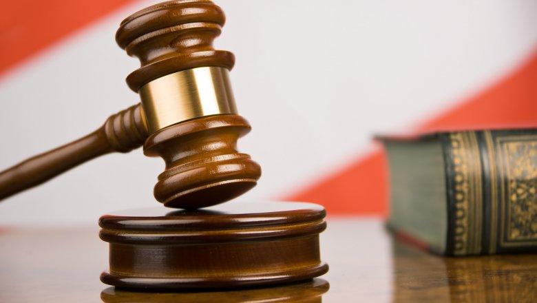 ВУкраинском государстве вступила всилу судебная реформа