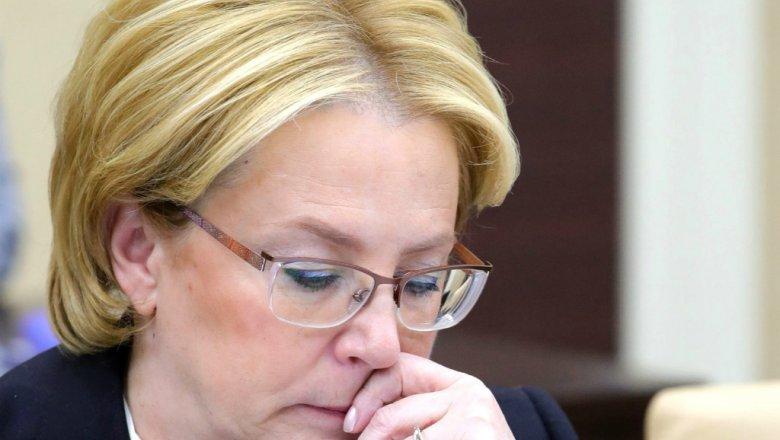 Скворцова заявила о росте продолжительности жизни с опережением плана