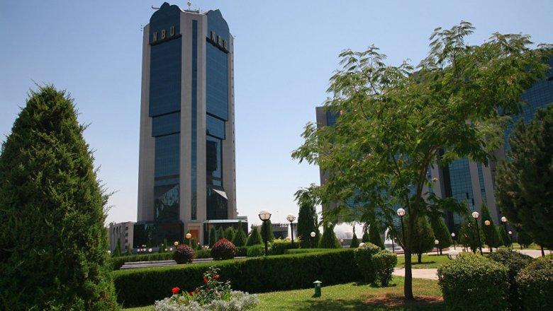 В руководстве ЦБ Узбекистана произошли серьезные изменения