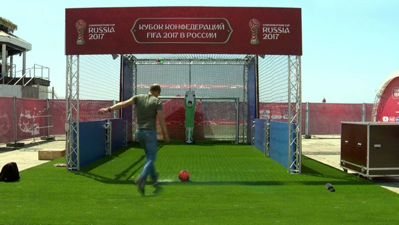 Легендарные футболисты открыли вСочи парк Кубка конфедераций