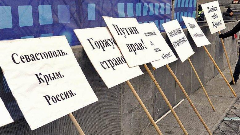 Жители России подчеркнули вработе Владимира Путина загод защиту Сирии иразвитие Крыма