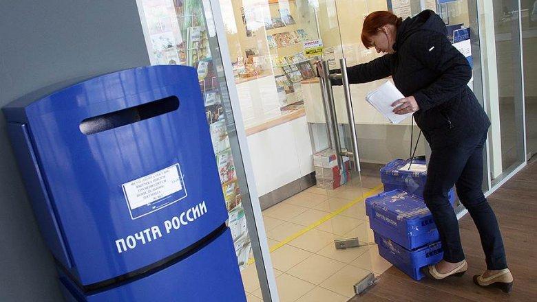 «Почта России» запустила торговую площадку для отдаленных регионов