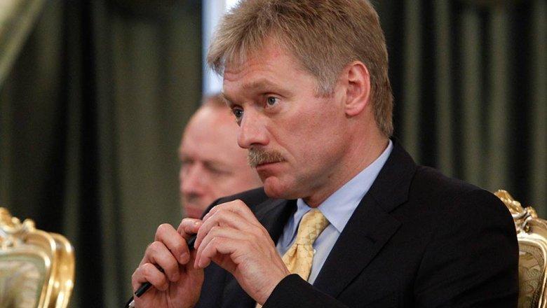 Песков откликнулся на обстановка США по возврату дипсобственности РФ