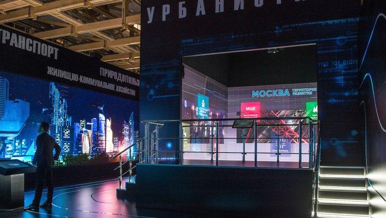 Навыставке «Россия, устремленная вбудущее» представлены проекты градостроительной политики столицы