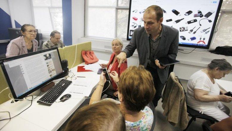 Минтруд предложил дать стипендии на обучение ищущим работу после 50 лет