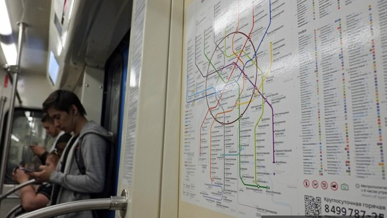 Центральный участок Арбатско-Покровской линии метро закроют в субботу