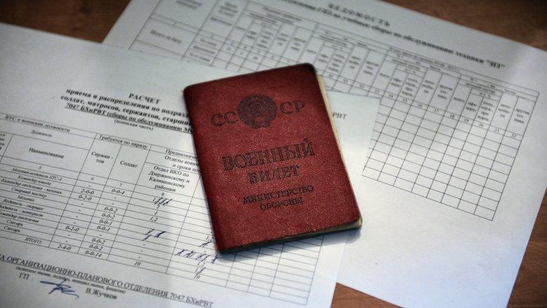 Путин подписал указ опризыве жителей навоенные сборы