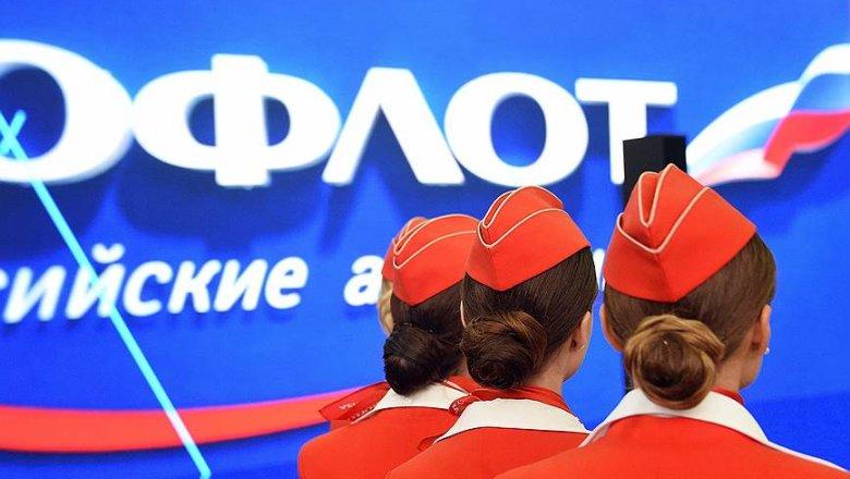 «Аэрофлот» снова лишил клиента ВИП-статуса из-за критики в соцсетях