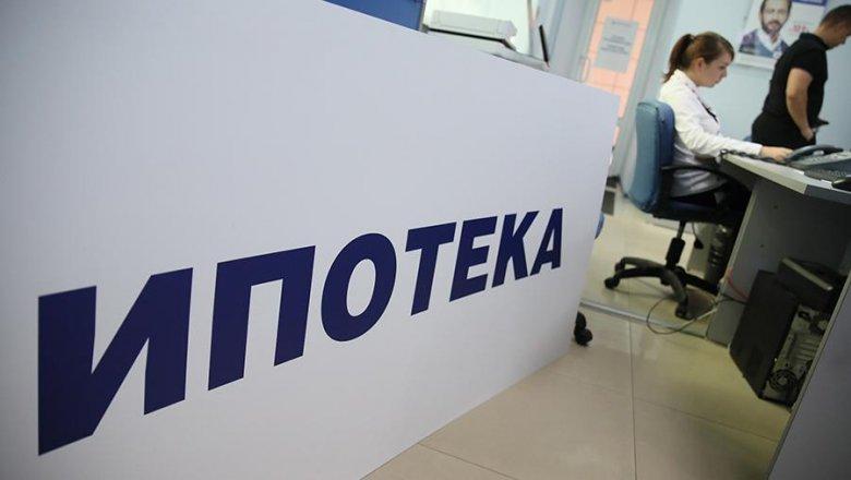 Банки с начала года выдали ипотечных займов на 2,1 трлн рублей