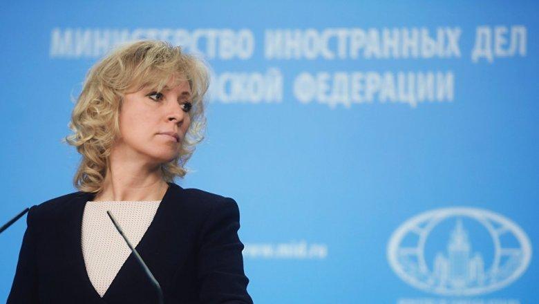 Русский МИД предложил закрыть консульство США вПетербурге