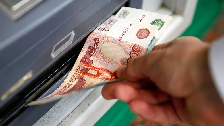 Сберегательный банк ограничил вбанкоматах прием пятитысячных купюр