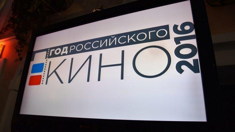 Тимур Цыбиков: «Ночь кино» вБурятии пройдёт впервый раз