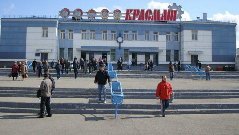красмаш красноярск официальный сайт вакансии