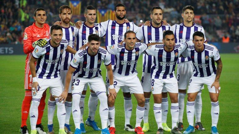 Вальядолид испания футбол
