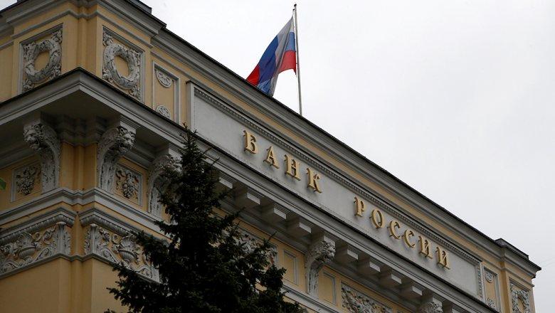 ЦБ ожидает ослабление рубля без среднесрочного риска для инфляции